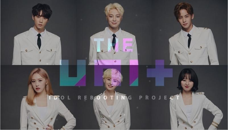 KBS the unit รายการเกาหลี รายการเซอร์ไวเวอร์