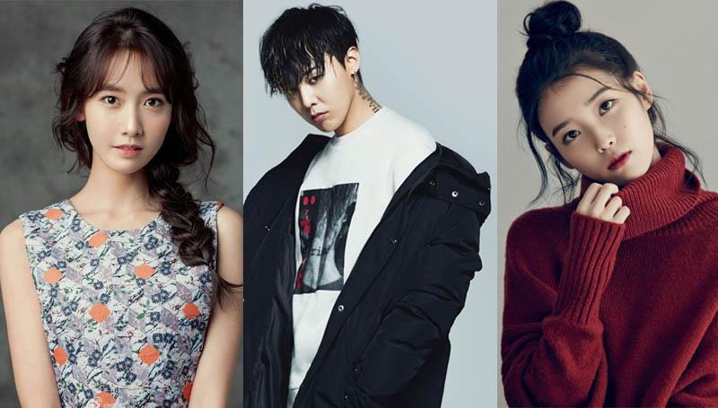 ดาราเกาหลี ศิลปินK-POP เกาหลี ไอดอลเกาหลี