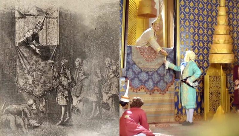 บุพเพสันนิวาส ประวัติศาสตร์ ประวัติศาสตร์ไทย ฝรั่งเศส พระราชพิธี ราชทูต สมเด็จพระนารายณ์มหาราช