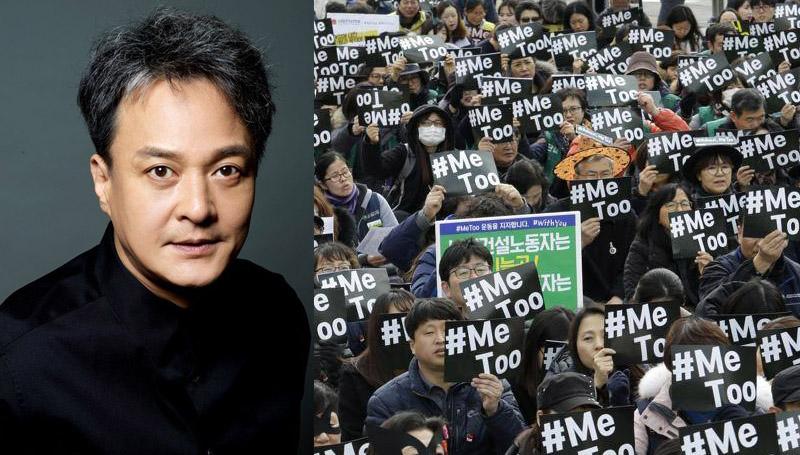 #Metoo การล่วงละเมิดทางเพศ ฆ่าตัวตาย นักแสดงชายเกาหลี เกาหลีใต้ โจมินกิ