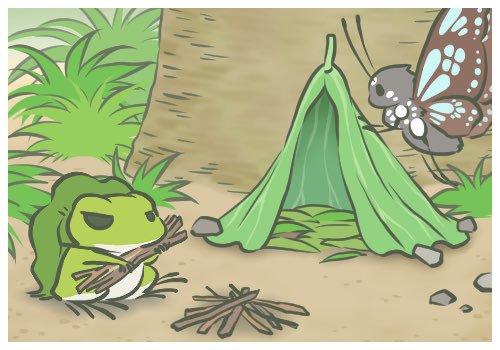 เกม กบ - กบเขียว ท่องโลก