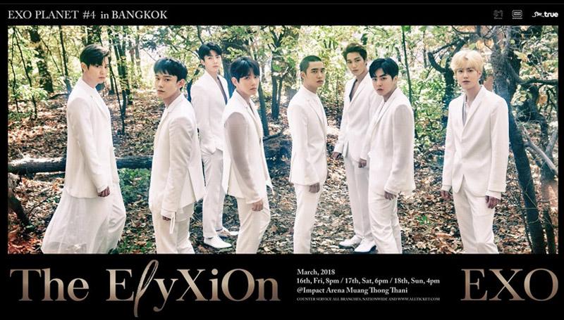 exo The EℓyXiOn มหากาพย์