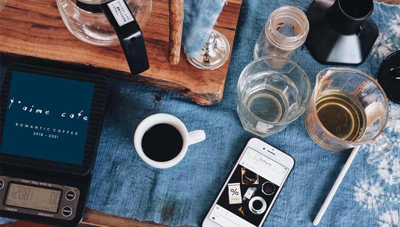 Craft Coffee Romantic Coffee Simply Organics ร้านกาแฟน่านั่ง ร้านน่านั่งสุพรรณบุรี สุพรรณบุรี แต้มคาเฟ่ T'aime Cafe