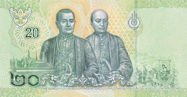 ธนบัตรแบบใหม่ ธนบัตรรุ่นแรก ในรัชกาลที่ 10 เริ่มใช้ 6 เม.ย. 61