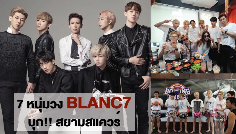 BLANC7 JACKPOT ENTERTAINMENT ศิลปินเกาหลี