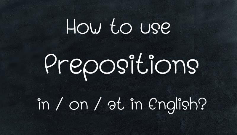 preprositions คำบุพบท ภาษาอังกฤษ เรียนภาษาอังกฤษ