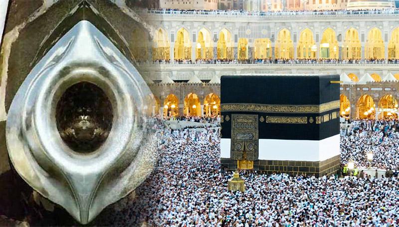 ความเชื่อต่างๆ พิธีฮัจญ์ ศาสนาอิสลาม