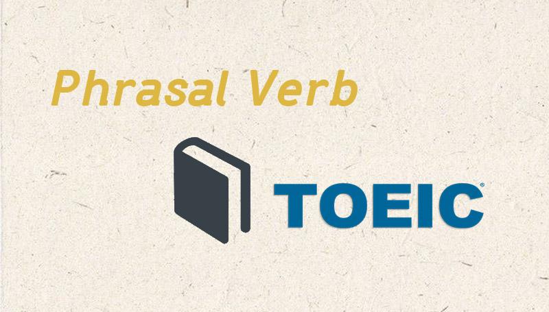 TOEIC ความรู้ภาษาอังกฤษ ความรู้อ่านง่าย
