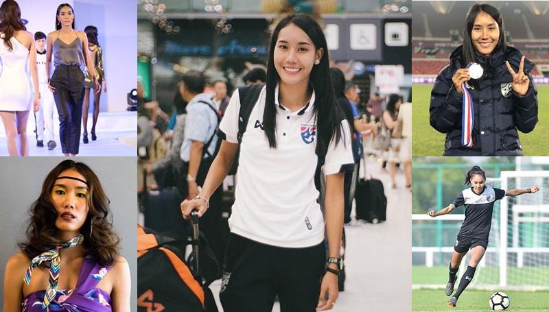 นักฟุตบอลหญิง นักฟุตบอลหญิงทีมชาติไทย ฟุตบอล ไหม ธนีกาญจน์