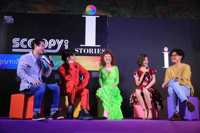 หนังสั้น i STORIES: LGBT Project By New Honda Scoopy i
