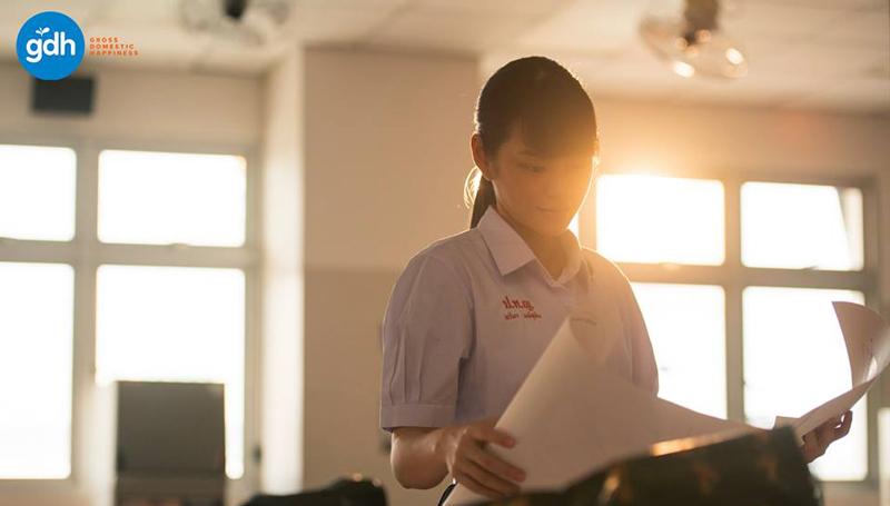 GDH ภาพยนตร์ หนังไทย