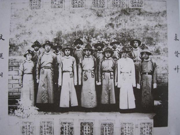 ภาพผู้สอบคัดเลือกขุนนาง-สมัยราชวงศ์ชิง