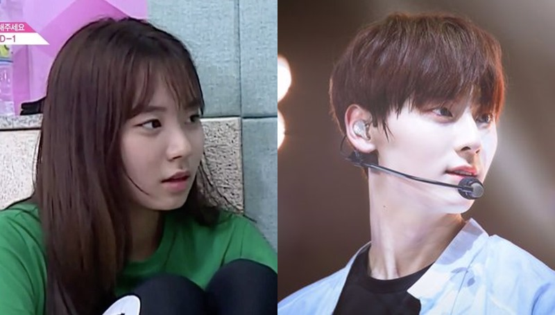 ชเวยอนซู (YG KPlus) - มินฮยอนวง Wanna One