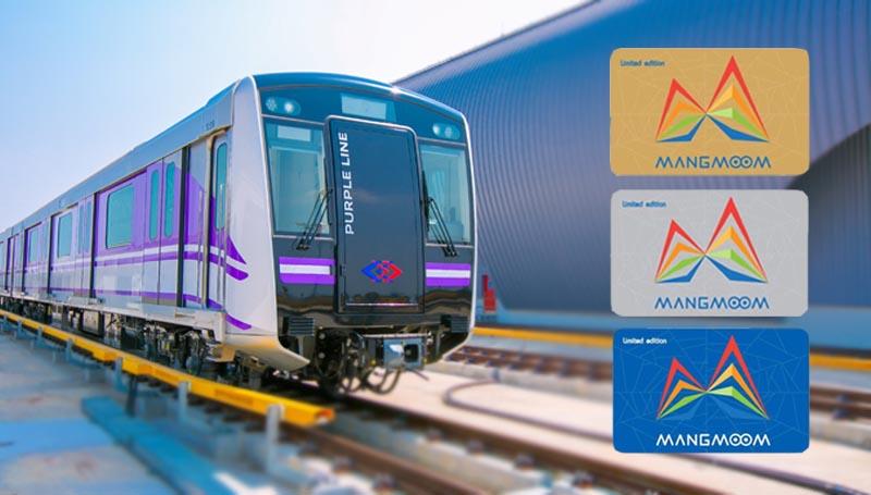 MRT บัตรแมงมุม รถไฟฟ้า สถานีรถไฟฟ้า MRT