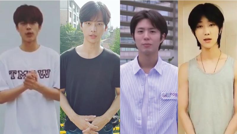 Challenge iKON K-pop SEVENTEEN SF9 wannaone ดาราเกาหลี ศิลปินเกาหลี ไอดอลเกาหลี