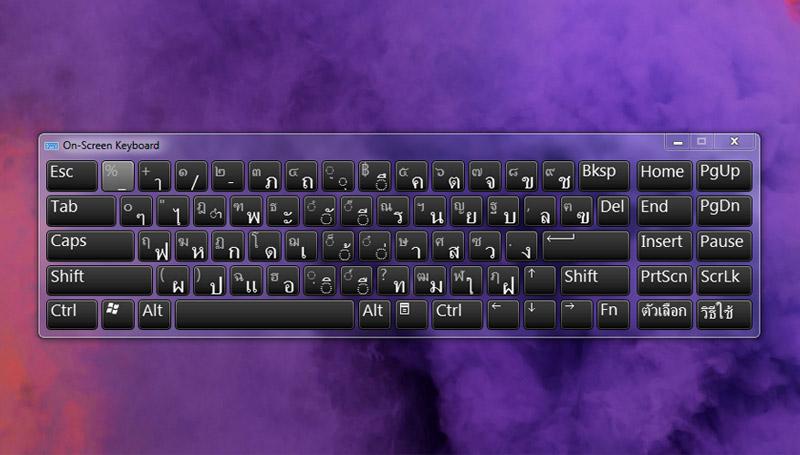 Keyboard คอมพิวเตอร์ คีย์บอร์ด เทคนิค