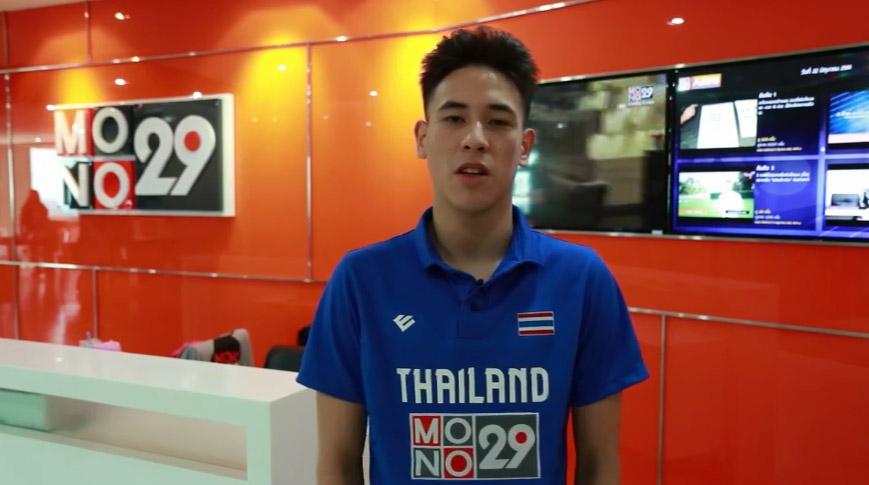 รู้จักกับ ไท วอร์เนอร์ นักบาสเกตบอลดาวรุ่งทีมชาติไทย ! พอยต์การ์ด อายุ 17 ปี