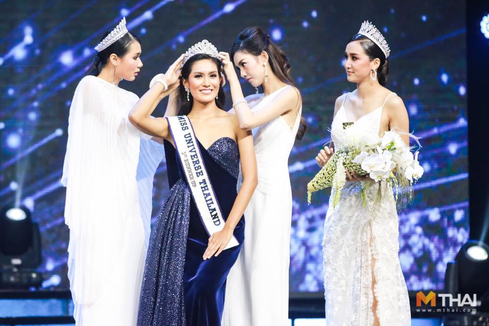 นุ๊ก ฐิตารีย์ เกษรรองอันดับ 1 มิสยูนิเวิร์สไทยแลนด์ 2018