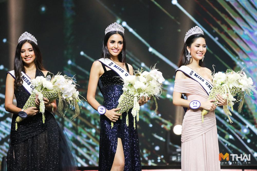 รองอันดับ 2 มิสยูนิเวิร์สไทยแลนด์ 2018