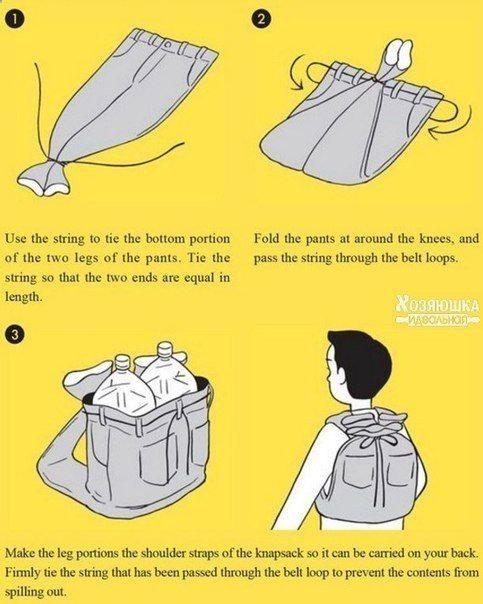 กระเป๋าจากกางเกง