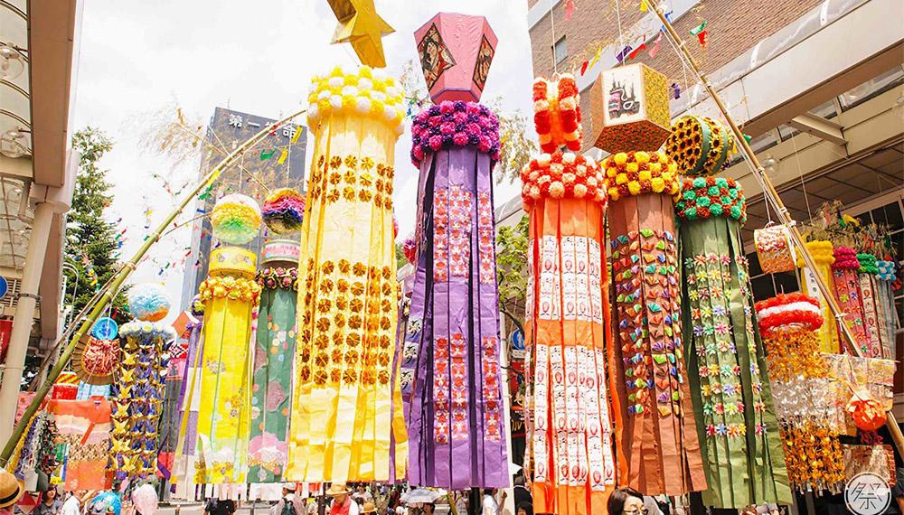 กระดาษ ความเชื่อต่างๆ คำอธิฐาน ญี่ปุ่น ตำนาน เทศกาล
