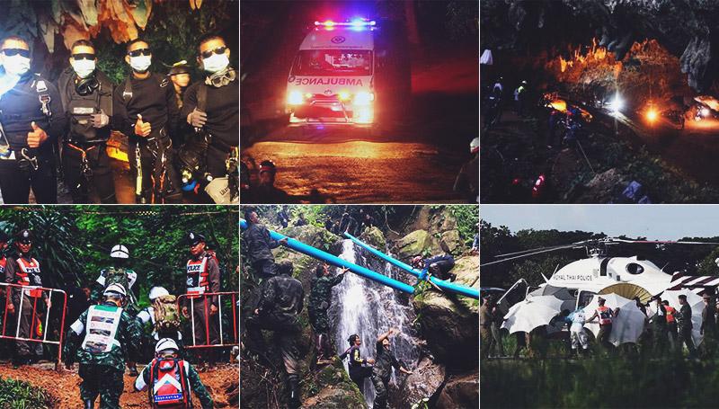 รายชื่อ บุคคล-หน่วยงานที่ช่วยเหลือ เหตุการณ์ถ้ำหลวง 2561