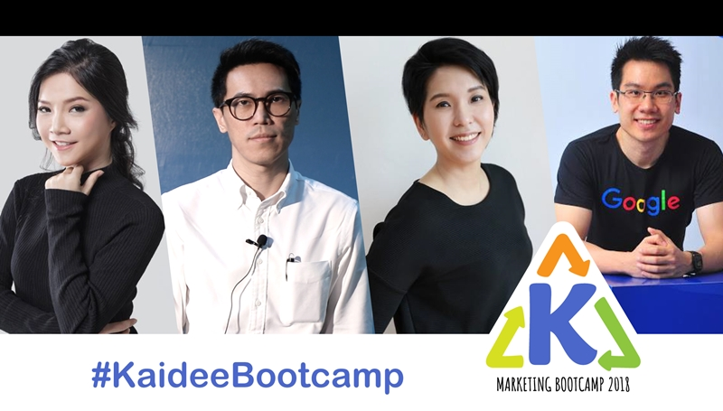 Kaidee Bootcamp 2018