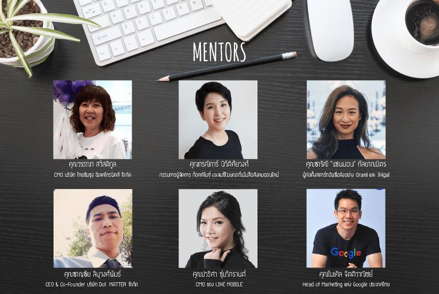 Kaidee รับสมัครนักศึกษาสู่โครงการ Kaidee Bootcamp 2018 แข่งขันวางแผนการตลาดดิจิทัล