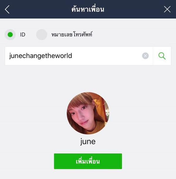 junechanetheworld-line