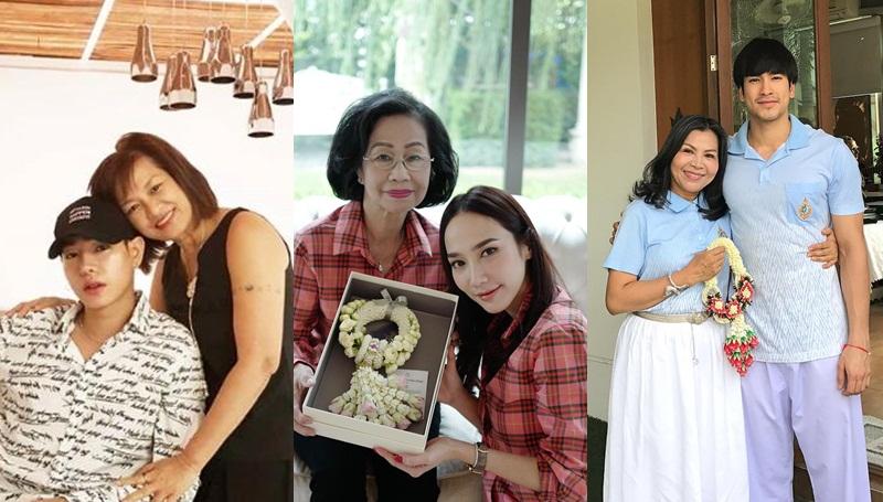 ดาราไทยกับคุณแม่ วันแม่ วันแม่แห่งชาติ