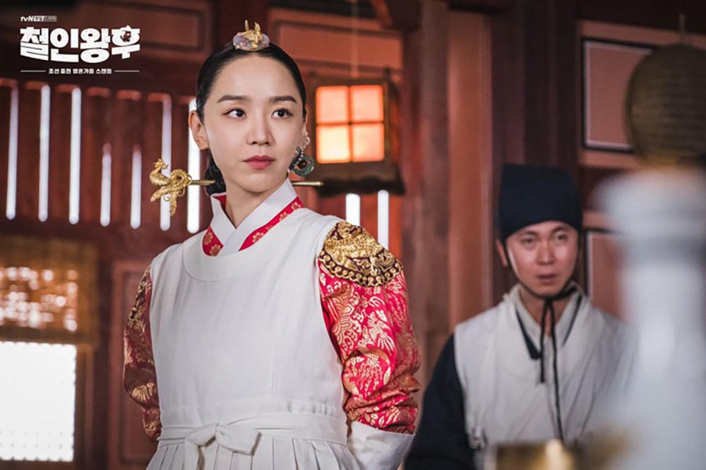 ชินฮเยซอน (Shin Hye-sun) - นางเอก Mr.Queen