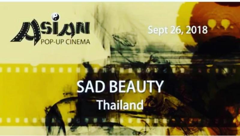ตั๊ก-บงกช ผู้กำกับหนัง Sad Beauty เพื่อนฉัน...ฝันสลาย