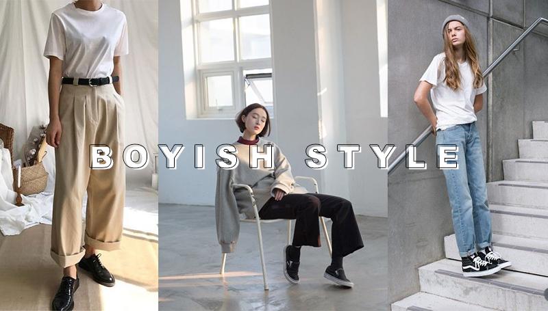 Boyish Style สไตล์การแต่งตัว