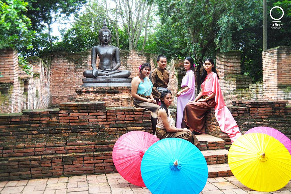 ชุดไทย ท่องเที่ยว ราชบุรี อุทยาน