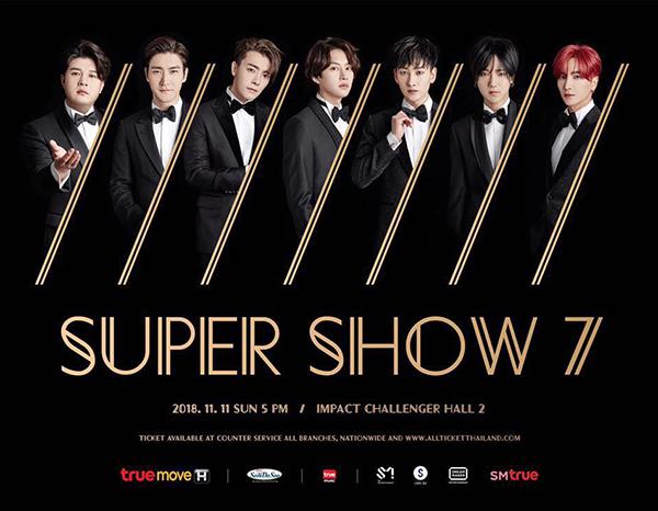 """SUPER SHOW 7"" in BANGKOK"