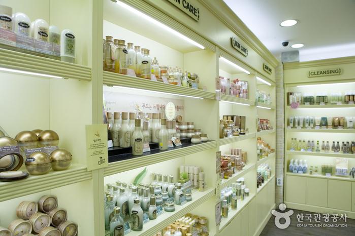 Skinfood เครื่องสำอางสัญชาติเกาหลี