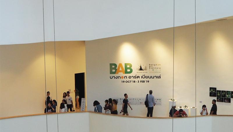 Bangkok Art Biennale ศิลปะ