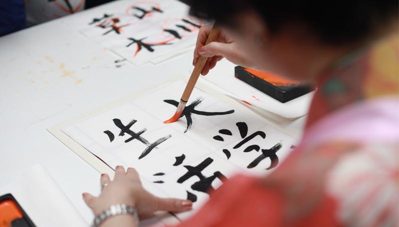 ภาษาญี่ปุ่น เรียนภาษา เรียนภาษาญี่ปุ่น