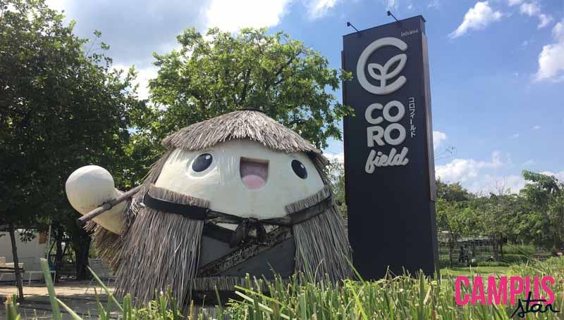 Coro Field คาเฟ่ ท่องเที่ยว ราชบุรี สวนผึ้ง