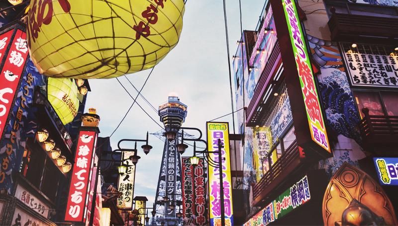 คำศัพท์ ชื่อสถานที่ ภาษาญี่ปุ่น