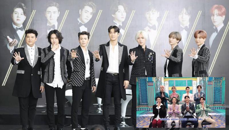 SMTrue SS7EncoreinBKK Super Junior ซุปเปอร์จูเนียร์