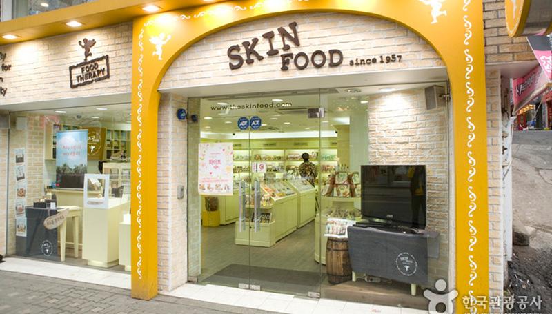 skinfood เกาหลี เครื่องสำอางเกาหลี