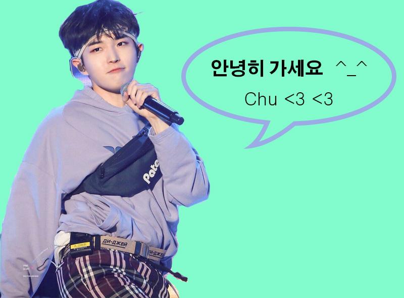 ประโยคภาษาเกาหลี