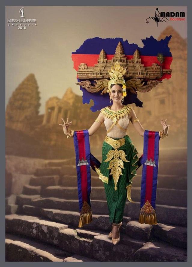 ชุดประชาติ กัมพูชา