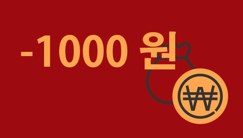 ประโยคภาษาเกาหลี ภาษาเกาหลี