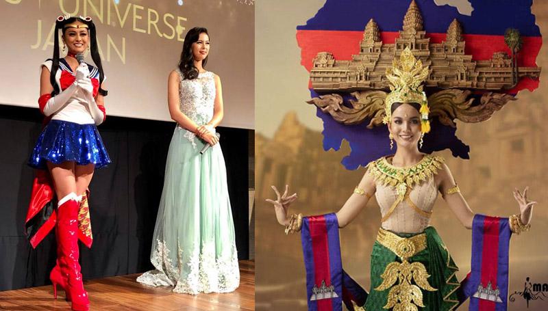 Miss Universe 2018 ชุดประจำชาติ