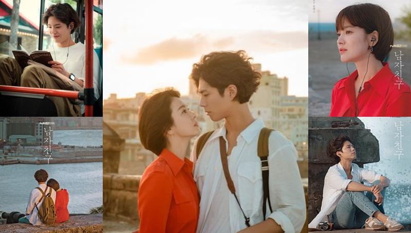 Boyfriend Encounter ซองเฮเคียว ซีรีส์เกาหลี พัคโบกอม
