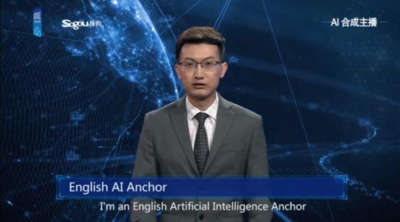 ผู้ประกาศข่าว AI คนแรกของโลก