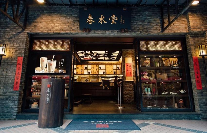 chun shui tang สาขาแรก