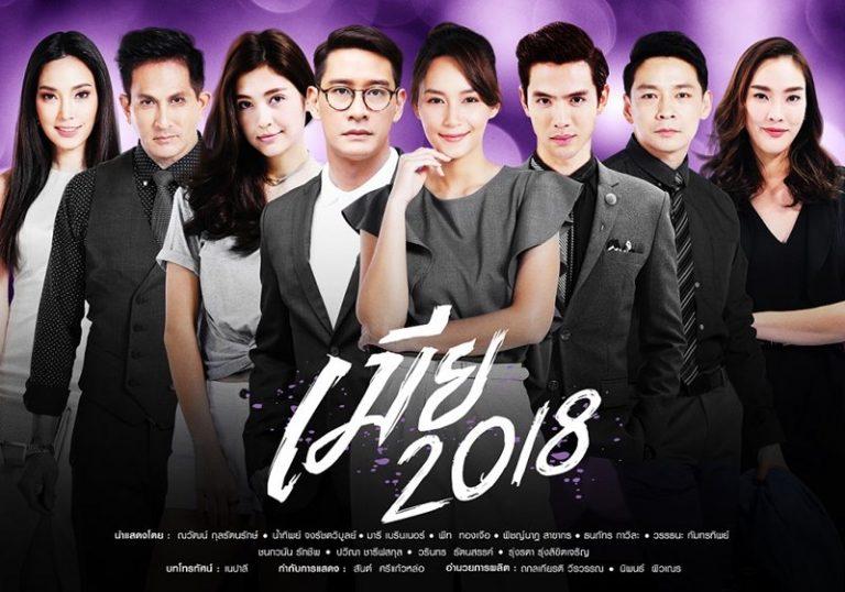 10 แฮชแท็กสุดฮิต ประจำปี 2018